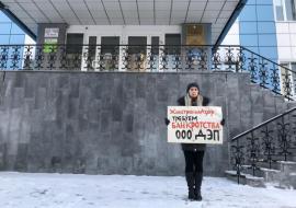 Обманутые дольщики Сургута готовят иски к мэрии и правительству ХМАО