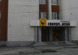 МВД нашло уголовное дело на птицефабрике «Свердловская»