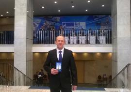 Сотрудник «Газпром трансгаз Екатеринбург» получил награду от Путина