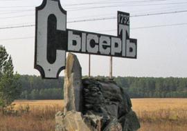 Сторонников Карамышева поймали за агитацией под видом фестиваля