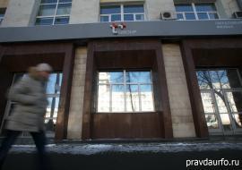 «Т Плюс» в Свердловской области заявил об угрозе отопительному сезону из-за миллиардных неплатежей