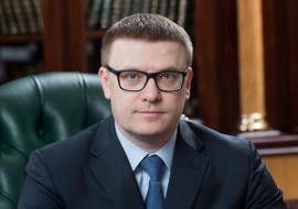Бюджет Челябинской области заплатит 1,3 миллиарда за подготовку к отопительному сезону