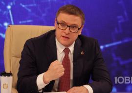Губернатор Челябинской области отменил карантин по коронавирусу для приезжающих из Москвы и Санкт-Петербурга