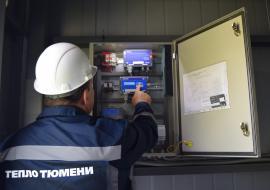 Тюменские энергетики сбалансируют тепло в городских сетях