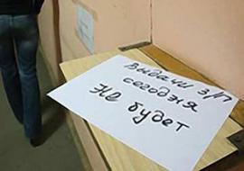 Директор сургутского предприятия пойдет под суд за невыплату зарплат