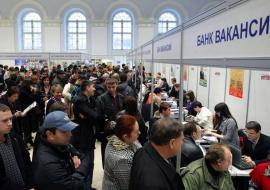 Безработица загоняет население Курганской области в микрозаймы