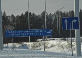 Правительство Свердловской области рассмотрит новые инвестпроекты на 3,2 миллиарда