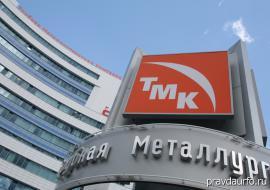 ТМК и «дочка» «Газпрома» поделили 123,9 миллиарда «Роснефти»