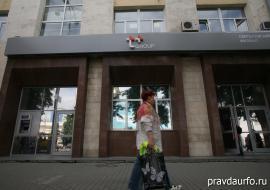 «Т Плюс» отключил центр Екатеринбурга от горячей воды и отопления