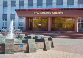 Руководителя структуры «Транснефть-Сибирь» в Сургуте наказали за игнорирование прокуратуры