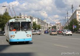 Екатеринбург и Челябинск вошли в программу ВЭБ.РФ по модернизации городского транспорта