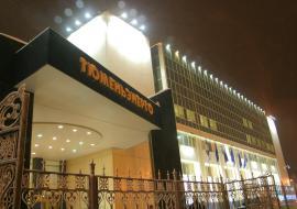 «Тюменьэнерго» проиграло ФНС 400 миллионов в кассации