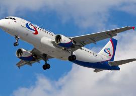 «Уральские авиалинии» на 13 часов задерживают рейс в Екатеринбург