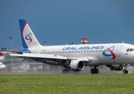 «Уральские авиалинии» на 4 часа задержали рейс из Крыма в Екатеринбург