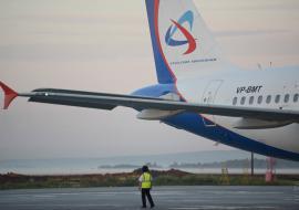 Самолет «Уральских авиалиний» совершил вынужденную посадку в Екатеринбурге из-за ЧП