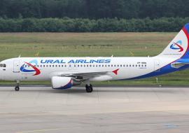Самолет «Уральских авиалиний» из Екатеринбурга совершил экстренную посадку