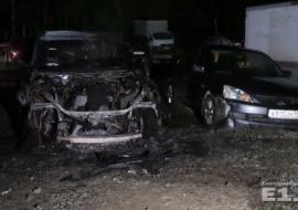 В Екатеринбурге сожгли автомобиль директора УК