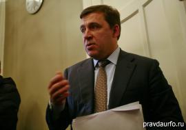 В Свердловской области создают фонд развития промышленности