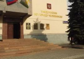 Экс-сотрудникам УМВД Челябинска вынесли приговор за махинации с миллионом бутылок алкоголя