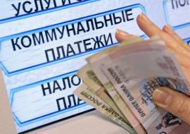 «ЭК «Восток» напомнил жителям УрФО о штрафах за неоплаченную коммуналку