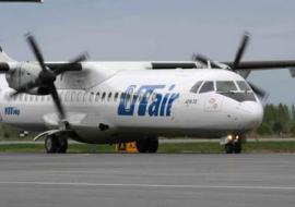 Уральское СУ начало проверку по факту экстренной посадки самолета «ЮТэйр» в Сургуте