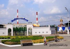 В Нижнем Тагиле спортклуб «Спутник» заявил о прекращении финансирования от «Уралвагонзавода»