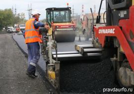 «Уралуправтодор» выделит полмиллиарда на ремонт трассы Тюмень – Омск