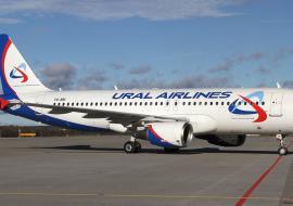 «Уральские авиалинии» на 9 часов задерживают рейс в Екатеринбург