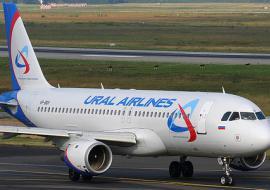 «Уральские авиалинии» задержали рейсы из Иркутска и Хабаровска