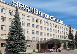 «Уралвагонзавод» привлек 21 миллиард у Сбербанка и ВТБ