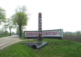 Прокуратура уличила администрацию Озерска в бездействии