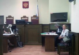 На активистку «Курган-Антиурана» завели уголовное дело за продвижение идей возврата к СССР