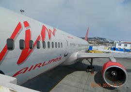 Задержки рейсов «ВИМ-Авиа» объяснили долгами