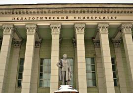 Рособрнадзор отказал двум вузам Челябинска в госаккредитации