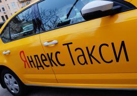 Таксисты Екатеринбурга и Челябинска начали забастовку