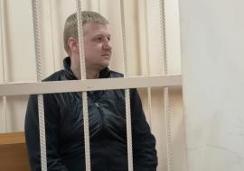 Суд отправил в СИЗО подельника арестованного экс-мэра Челябинска
