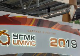 Синдикат банков прокредитовал УГМК на 200 миллионов евро
