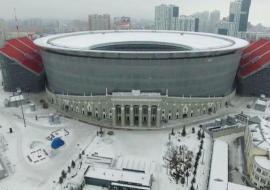 Свердловские власти создали структуру для управления имуществом «Екатеринбург-Арены»