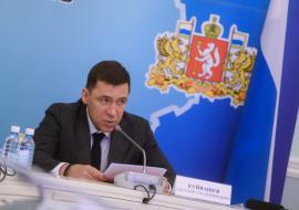 Свердловские власти подготовят новые меры поддержки в период пандемии
