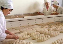 Власти Свердловской области продали часть Березовского хлебокомбината