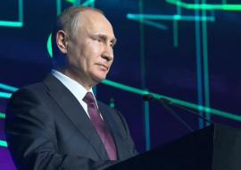 Владимир Путин открыл «ИННОПРОМ-2017»