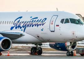 В Екатеринбург прибыло 36 вахтовиков с Чаяндинского месторождения
