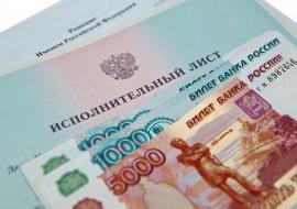 «Ямалкоммунэнерго» вызвало должников в суды