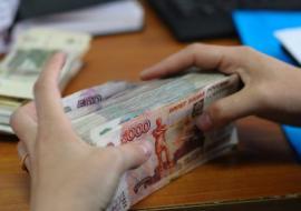 СКР возбудил уголовное дело на директора «Ямалзолота» за уход от налогов