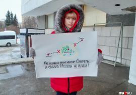 Жители Архангельска вышли на акции протеста против ввоза мусора из Сабетты