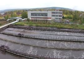 Южная аэрационная станция