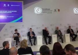 Менеджеры «ЮТЭК-РС» представили компанию на энергофоруме в Москве