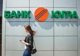 ЦБ РФ подал иск о банкротстве банка «Югра»