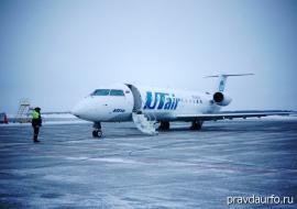 «ЮТэйр» заявил об отмене рейсов в страны Европы