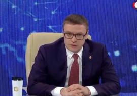 Челябинские власти рассчитывают обновить парк общественного транспорта за счет федерального бюджета
